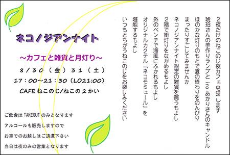20130826.jpg
