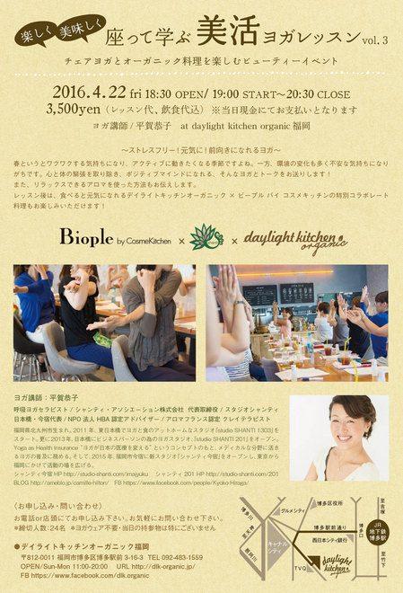 F_03_yoga_event(2).jpg