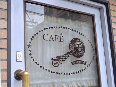 cafe_brasileiro2.jpg